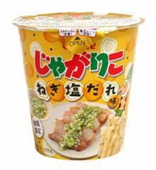 カルビー ジャガリコねぎ塩だれ味 52g 【イージャパンモール】