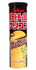 カルビー ポテチクリスプブラックペッパー味【イージャパンモール】