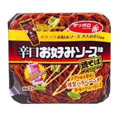 サンヨーおたふく辛口ソース焼きソバ 122g【イージャパンモール】