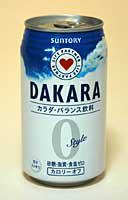 サントリー DAKARA 340ml缶 【イージャパンモール】