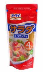 日本製粉(株) オーマイ サラダスパゲッティ 200g 太さ1.2mm【イージャパンモール】