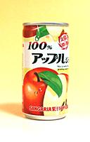 サンガリア 100%アップルジュース 190g缶【イージャパンモール】
