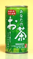 サンガリア あなたのお茶 190g缶【イージャパンモール】