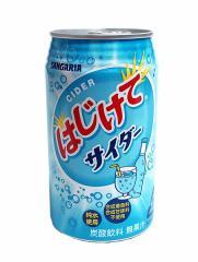 サンガリア はじけてサイダー 350g缶【イージャパンモール】