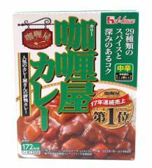 ハウス食品 カリー屋カレーレトルト中辛200g 【イージャパンモール】