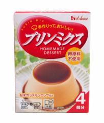 ハウス食品 プリンミックス 4個分 77g【イージャパンモール】