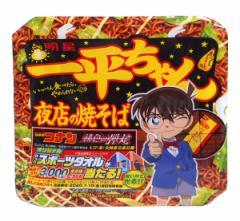 明星食品(株) 一平ちゃん夜店の焼そば 135g【イージャパンモール】