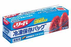 ライオン リード 冷凍保存バッグ大30枚【イージャパンモール】