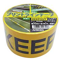 WAKI プリントラインテープ 「KEEPOUT」 50mmX5m【ホームセンター・DIY館】