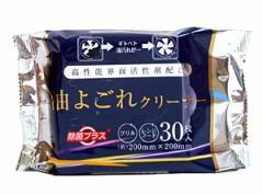 薦田紙工 油よごれクリーナー 30枚入【イージャパンモール】