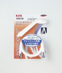 KVK PZS312S eシャワーnf ヘッド+シャワーホース 白【イージャパンモール】