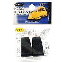 TOYO ゴーグルクリップ NO.88−T【日用大工・園芸用品館】