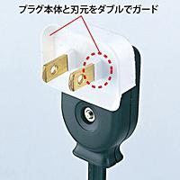 サンワサプライ プラグ安全カバー(2P:L型用、4個入り) TAP-PSC2N【代引不可】【パソコングッズ館】
