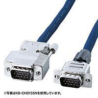 サンワサプライ CRT複合同軸ケーブル30m KB-CHD1530N【代引不可】【パソコングッズ館】