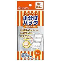 ジェクス チュチュベビー 離乳食保存用 小分けパック 120ml (8個入)【イージャパンモール】
