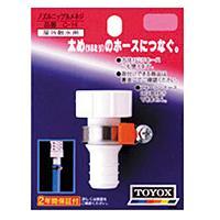 TOYOX ノズルニップル メネジ C−14【日用大工・園芸用品館】
