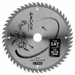 E−Value 木工用チップソー かまいたち【日用大工・園芸用品館】