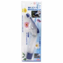 セフティ−3 ペットボトル加圧式スプレー 【日用大工・園芸用品館】