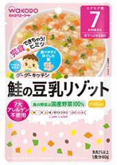 和光堂 グーグーキッチン 鮭の豆乳リゾット 7ヵ月〜【イージャパンモール】