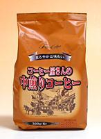 藤田 珈琲屋さんの中煎コーヒー 300g【イージャパンモール】