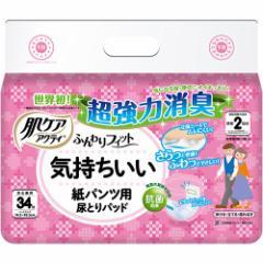 日本製紙クレシア 肌ケアアクティふんわりフィット気持ちいい紙パンツ尿取パッド1セット(204枚:34枚×6パック)