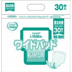 カミ商事 エルモア いちばん ワイドパッド 長時間用 1セット(240枚:30枚×8パック)