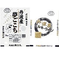 丹波米食べ比べセット5kg2本【逸品館】