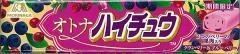 ★まとめ買い★ 森永製菓 オトナハイチュウクランベリー&ブルーベリー ×12個【イージャパンモール】