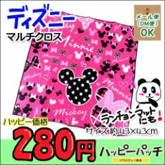 ◎ マルチクロス ミッキーミニー ML-553 ランチョンマットに ミッキーマウス ミニーマウス