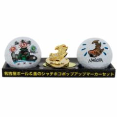HTCゴルフ 名古屋ボールセット (ボール2球 マーカー)BB038 【ゴルフ コンペ用品 ギフト】