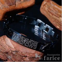 クロス(十字架)&ルード系聖書シルバーメッセージ ブラックカラーステンレス&シリコン メンズフリーサイズチェーンブレスレット