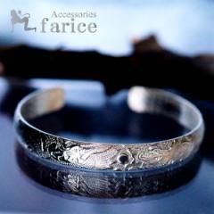 ドラゴン(龍)&フェニックス(鳳凰)浮き彫りデザイン 裏面スパイラル(螺旋)彫り シルバーカラー メンズ バングル ブレスレット