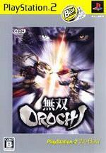 ◆即日発送◆PS2無双OROCHI( the Best)新品09/07/23