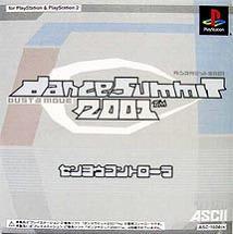 ◆即日発送◆PT※PS2 ダンスサミット2001専用コン...