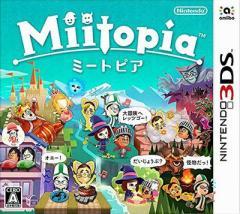 特価◆即日発送◆3DS  Miitopia ミートピア新品16/12/08