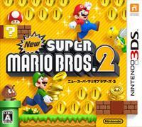超特価◆即日発送◆3DS  Newスーパーマリオブラザーズ2新品12/07/28