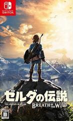 ◆即日発送◆SWI ゼルダの伝説 ブレス オブ ザ ワイルド 【Nintendo Switch版】新品17/03/03