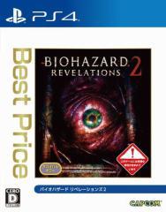 ◆即日発送◆PS4 バイオハザード リベレーションズ2 (Best Price)新品16/08/04