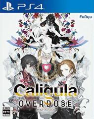特価◆即日発送「先週の新作」◆PS4 カリギュラ  オーバードーズ Caligura Overdose新品18/05/17