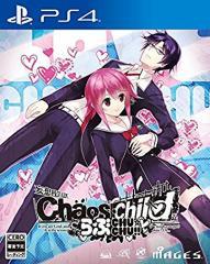 特価◆前日発送◆PS4  カオスチャイルド CHAOS;CHILD らぶchu☆chu!! 通常版予約17/03/30