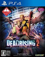 特価◆即日発送◆PS4 デッドライジング2 DEAD RISING 2新品16/09/29