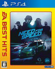 ◆即日発送◆PS4 ニード・フォー・スピード(EA BEST HITS)新品16/06/23