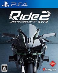 特価◆即日発送「今週の新作」◆PS4  Ride2 ライド2新品17/02/23