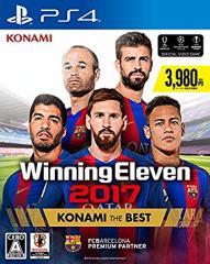 特価◆即日発送◆PS4 ウイニングイレブン2017 (KONAMI THE BEST)新品17/04/13
