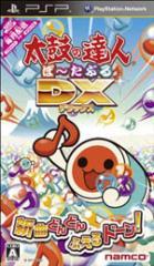 ◆即日発送◆PSP太鼓の達人ぽ~たぶるDX(楽曲DLプロダクトコード同梱)新品11/07/14