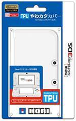 ◆即日発送◆3DS ※ PT  New3DS  TPUやわカタカバー for Newニンテンドー3DS (HORI)新品