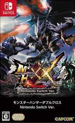 ◆即日発送◆SWI モンスターハンターダブルクロス Nintendo Switch Ver. MHXX モンハン モーハン新品17/08/25