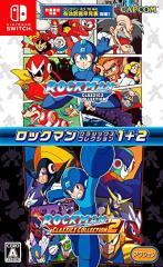 特価◆即日発送◆SWI ロックマン クラシックス コレクション 1+2新品18/05/24