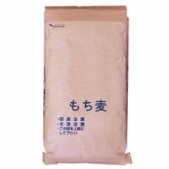 【送込】★業務用★ もち麦20kg (はくばく、ほか)