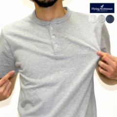 (マルカワジーンズパワージーンズバリュー) Marukawa JEANS POWER JEANS VALUE Tシャツ メンズ ブランド 半袖 無地 ヘンリーネック 3colo
